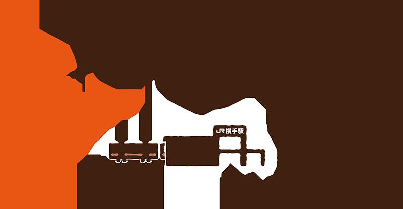 かるたんのロゴ画像