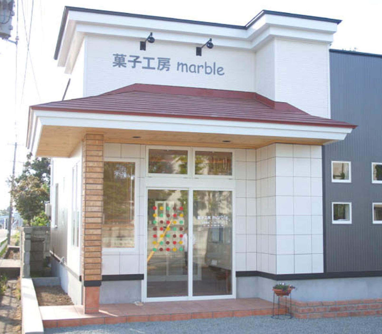 菓子工房marble 外観