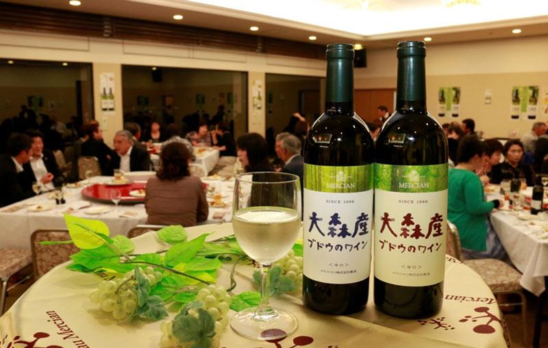 ワイン用ぶどうの植え付け・収穫体験の写真