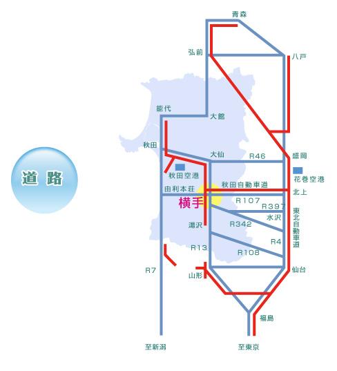 高速道路路線図