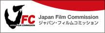 JL-DB(ジャパンフィルムコミッション)